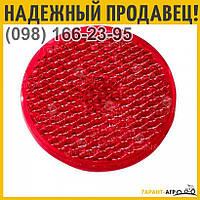 Катафот круглый с пластмассовым корпусом липучка (красный) | ФП-314