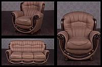 """Комплект мягкой мебели """"Джове"""" Кофейный, в гостиную, мягкий диван и два кресла в наличии, из дерева"""