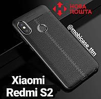 Силиконовый чехол TPU для телефона Xiaomi Redmi S2 под кожу бампер на сяоми ксиоми редми С2 силикон чохол