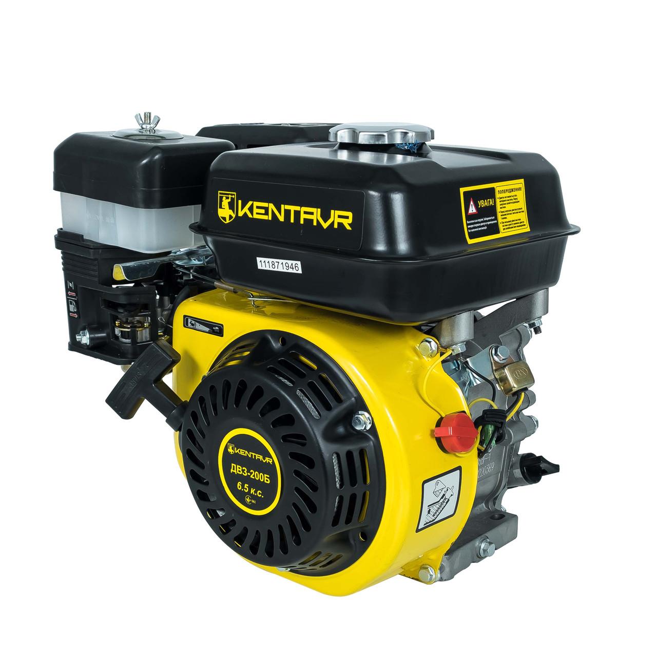 Двигатель бензиновый Кентавр ДВЗ-200Б (6,5 л.с., шпонка, вал 19мм)