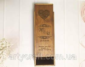 Коробка для вина Капсула времени Сердце с инициалами 35х13х13 см (тиковое дерево)