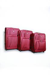 Комплект чемоданов 3-ка.на двух прорезиненных колёсах