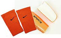 Щитки для футбола SPORTS (оранжевые), держатели(сеточки) NIKE