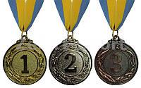 Медаль спортивная (Диаметр 4,5 см)