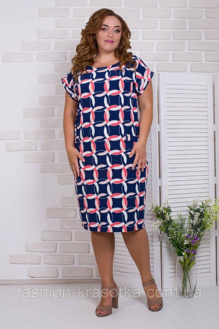 Легке ошатне жіноче плаття,тканина супер софт,розміри:50,52,54.56.