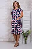Легке ошатне жіноче плаття,тканина супер софт,розміри:50,52,54.56., фото 2