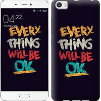 Чехол EndorPhone на Xiaomi Mi5 Все будет хорошо 4068c-180, КОД: 346454