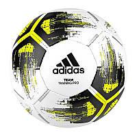 Мяч футбольный Adidas Team Training