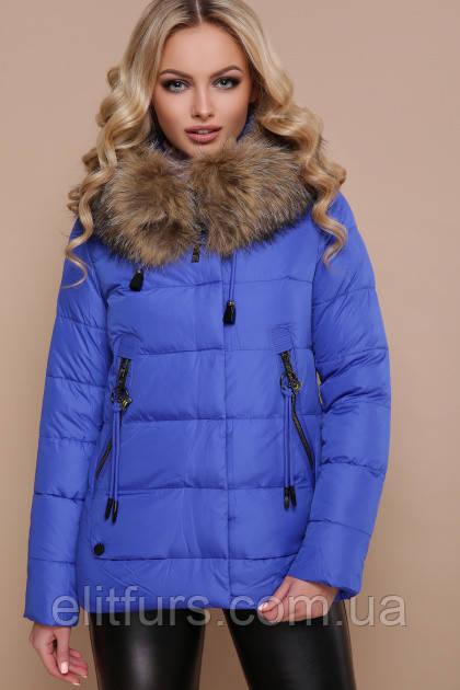Куртка зимняя с мехом енота, электрик