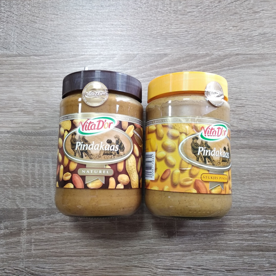 Vita D'or Pindakaas арахісове масло (з шматочками арахісу) 600 гр.