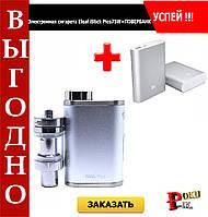 Электронная сигарета в стиле Eleaf iStick Pico75W+ПОВЕРБАНК В ПОДАРОК