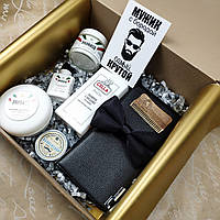 """Подарочный набор, подарок любимому парню, мужчине, мужу, папе, брату, другу, коллеге, боссу """"Брутальный мэн"""""""
