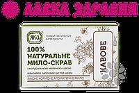 Мыло Кофейное, 75 г, Яка