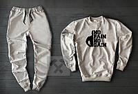 Спортивный костюм мужской NO PAIN осенний | весенний , фото 1