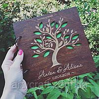 Альбом для фото или пожеланий гостей в деревянной обложке 20х20 см (красное дерево), фото 6