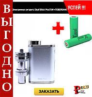 Электронная сигарета в стиле Eleaf iStick Pico75W+АККУМУЛЯТОР В ПОДАРОК