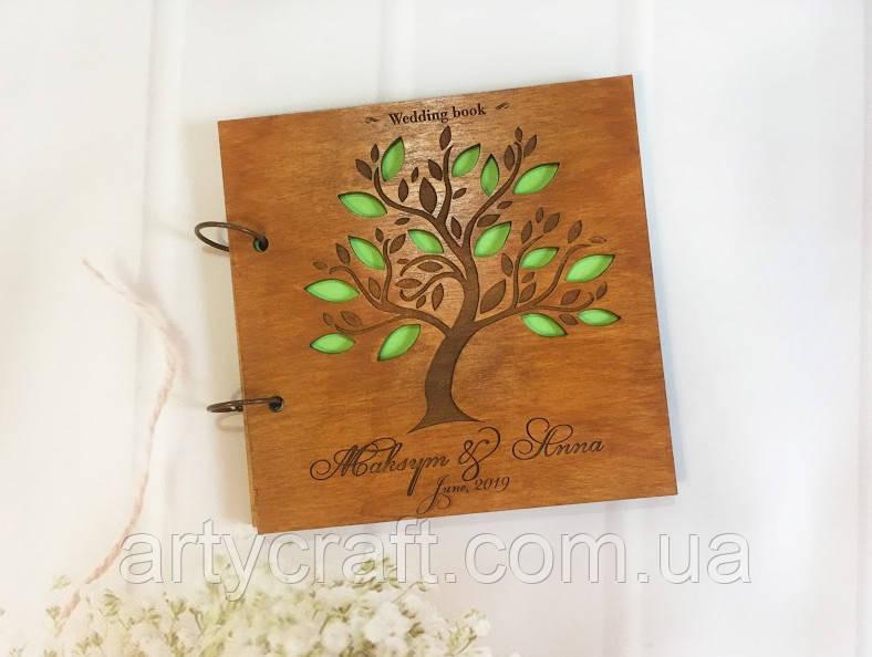 Альбом для фото или пожеланий гостей в деревянной обложке 20х20 см (красное дерево)