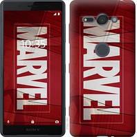 Чехол EndorPhone на Sony Xperia XZ2 Compact H8324 Marvel 2752u-1381, КОД: 935121