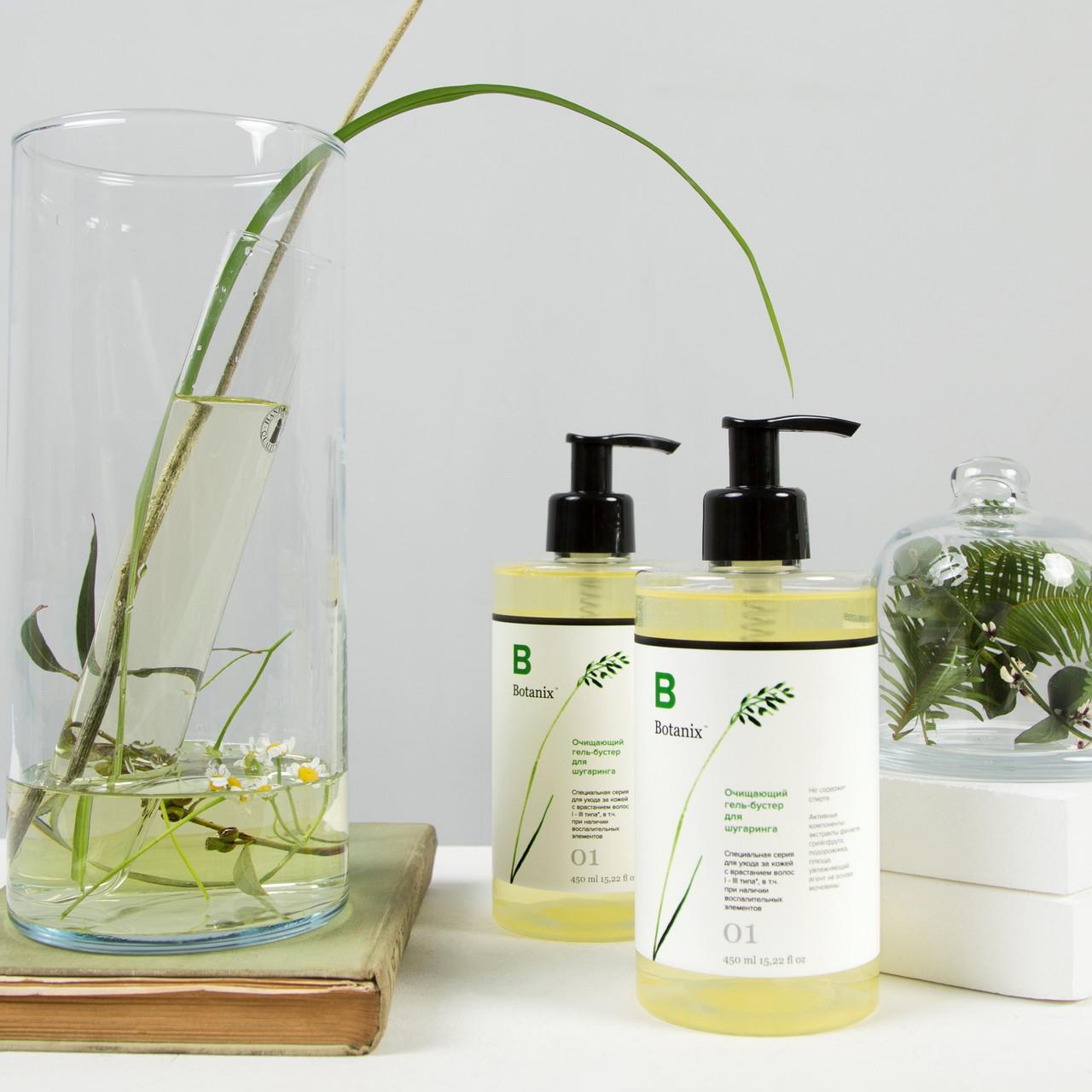 Очищающий гель - бустер для шугаринга Botanix CO2 экстракты 93,3% натуральности