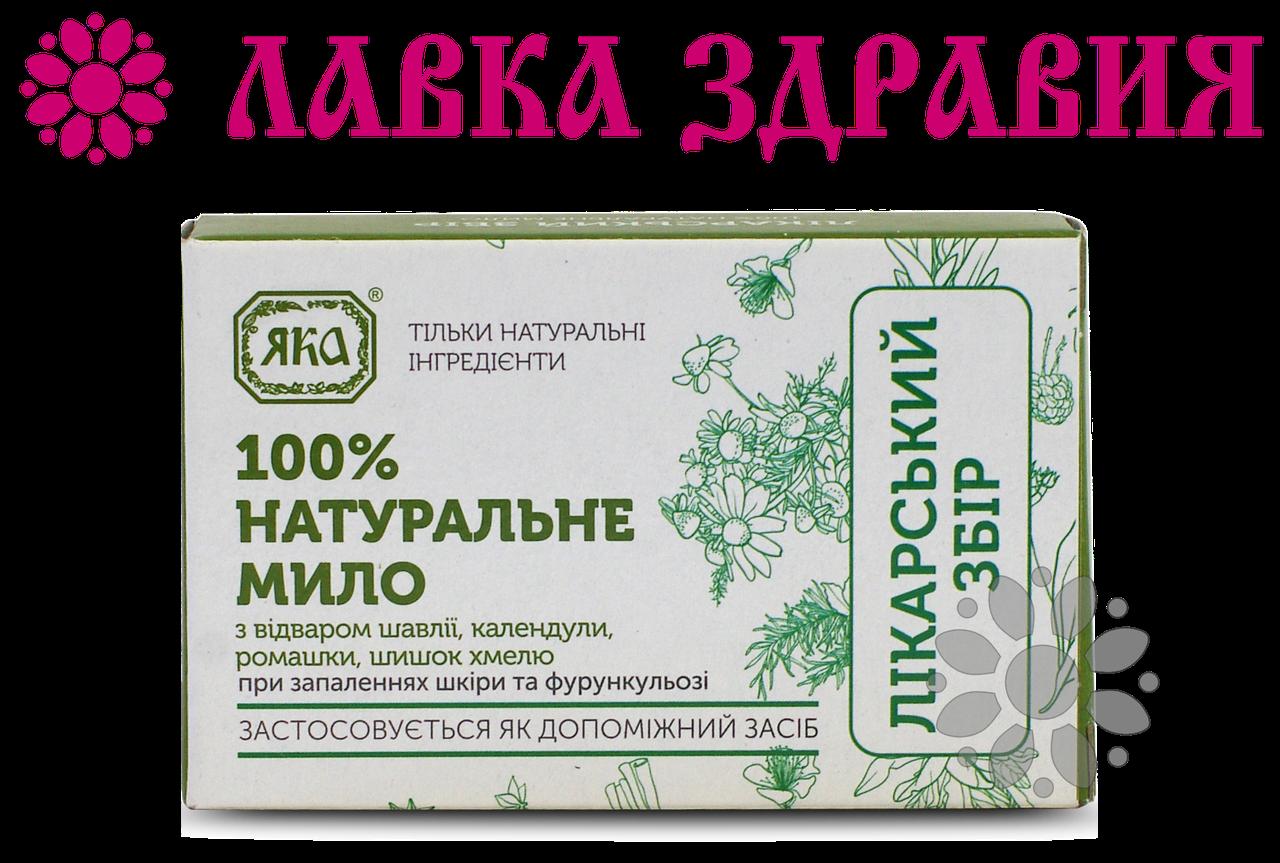 Мыло Лекарственный сбор, 75 г, Яка