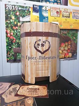 Коробка- декор для вина на бэг-ин боксы 10 л