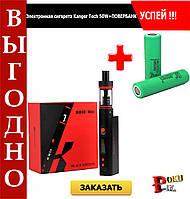 Электронная сигарета в стиле Kanger Tech 50W+АККУМУЛЯТОР В ПОДАРОК