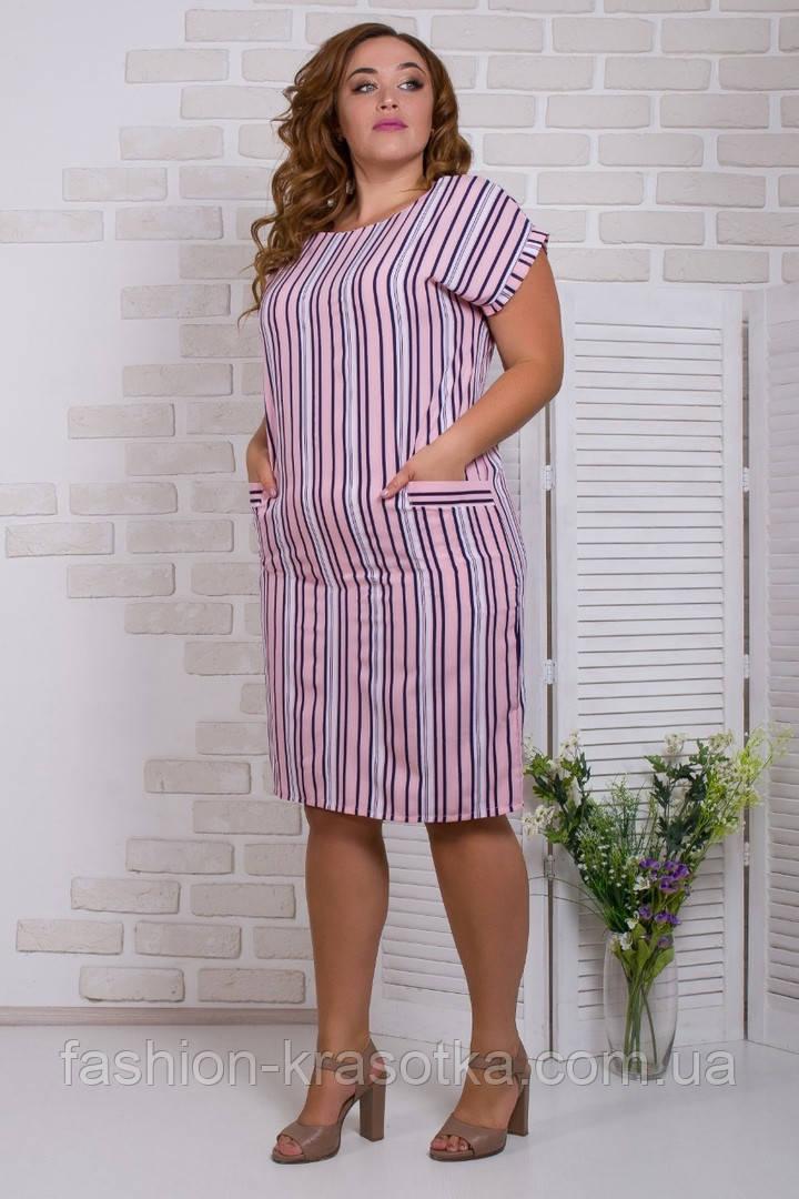 Летнее женское платье,ткань супер софт,размеры:50,52,54,56.