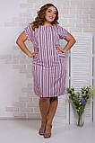 Летнее женское платье,ткань супер софт,размеры:50,52,54,56., фото 2