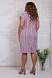 Летнее женское платье,ткань супер софт,размеры:50,52,54,56., фото 3