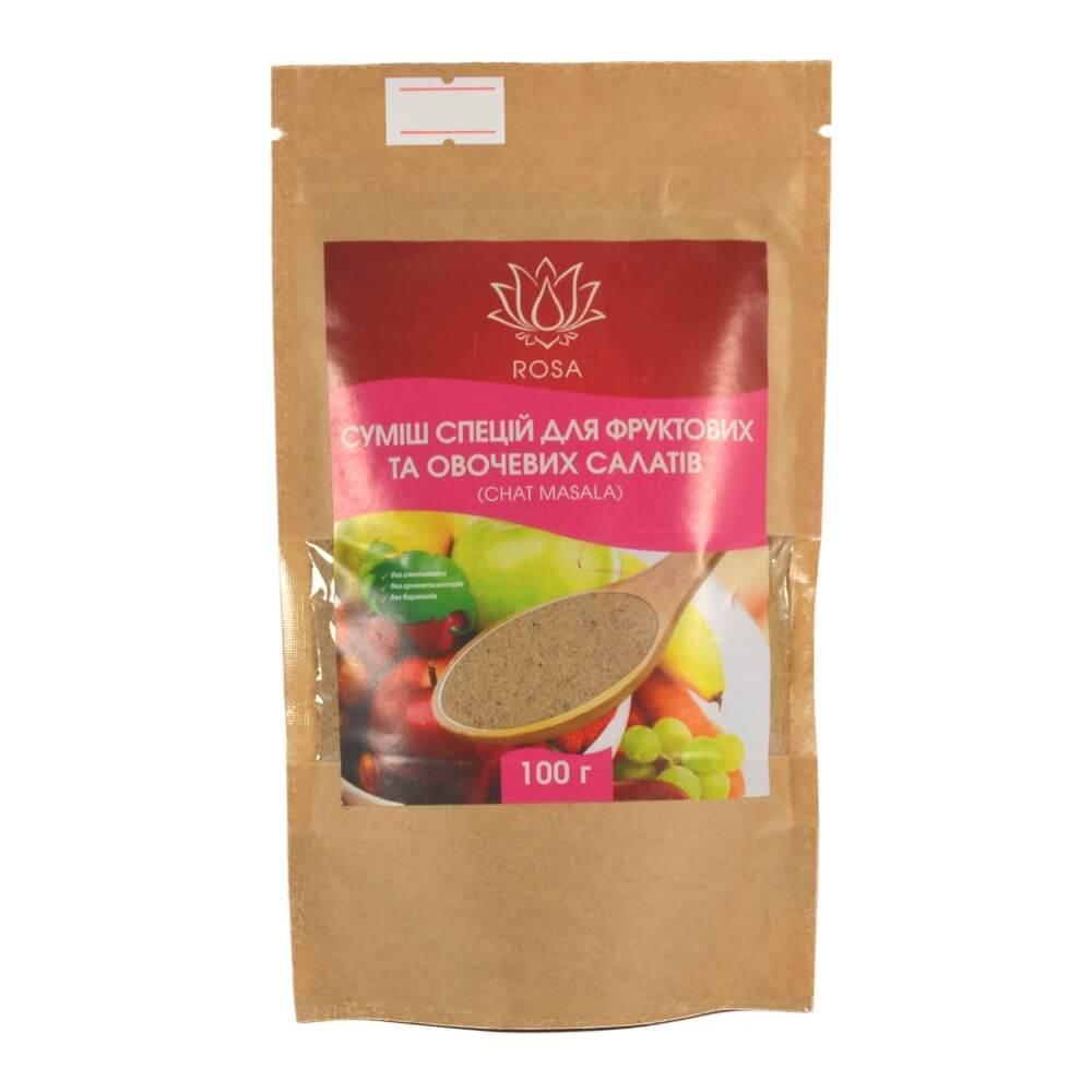 Чат масала (Chat Masala), 100 грамм. Смесь специй для фруктовых и овощных салатов