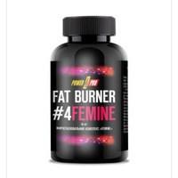 Жиросжигатель Power Pro Fat Burner #4 Femine (90 шт) павер про фат бернер