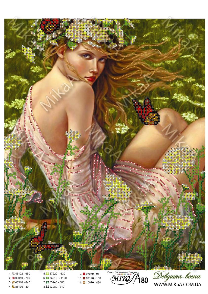 """Схема для частичной зашивки бисером - """"Девушка весна"""""""
