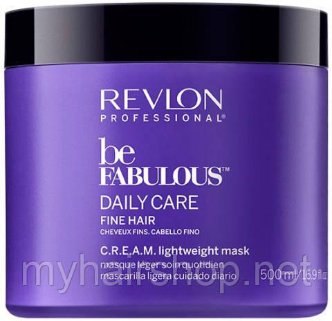 Маска для тонких волос Revlon Professional Be Fabulous Daily Care Lightweight Mask 500 мл