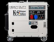 Генератор дизельный Konner&Sohnen KS 8200HDES-1/3 ATSR (6,5 кВт, 1/3 фазы)