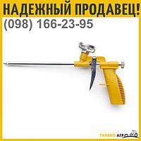 Пистолет для пены Стандарт 295 мм | СИЛА 600102