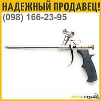 Пистолет для пены усиленный 330 мм | СИЛА 600104
