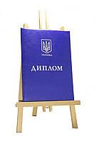 Обкладинка для документів про освіту, диплома синя, А4 (вертикальна)