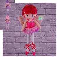 Мягкая игрушка Кукла Фея, разные цвета, Украина Копиця,24776-21