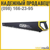 Ножовка по газобетону/пенобетону 550 мм с твердосплавными напайками на зубьях, стандарт | СИЛА 320631