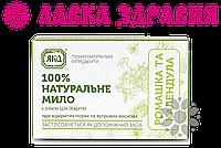 Мыло Ромашка и календула, 75 г, Яка