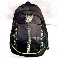 Рюкзак городской школьный