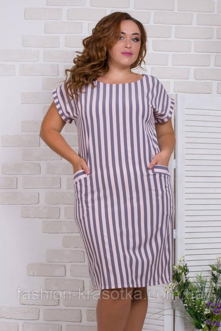 Летнее женское полосатое платье,ткань супер софт,размеры:50,52,54,56.