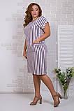 Летнее женское полосатое платье,ткань супер софт,размеры:50,52,54,56., фото 2