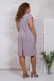 Летнее женское полосатое платье,ткань супер софт,размеры:50,52,54,56., фото 3