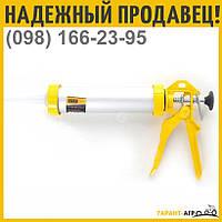 Пистолет для силикона закрытый 600мл | СИЛА 600311
