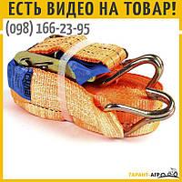 Ремень стяжной 12м*50мм 2 тонн | СИЛА (Украина)