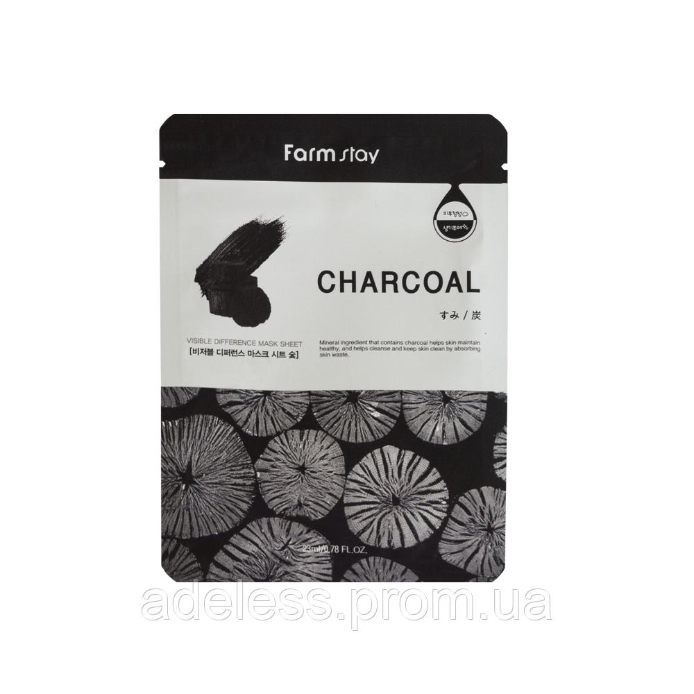 Тканевая маска с древесным углем Farmstay visible Difference Mask Sheet Charcoal
