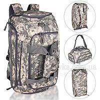 Тактическая сумка рюкзак для города EASTERN