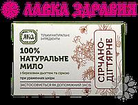 Мыло Серно-дегтярное, 75 г, Яка