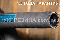 """Рукав Ø 20 мм напорный для Воды технической (класс """"В"""") 6 атм ГОСТ 18698-79"""